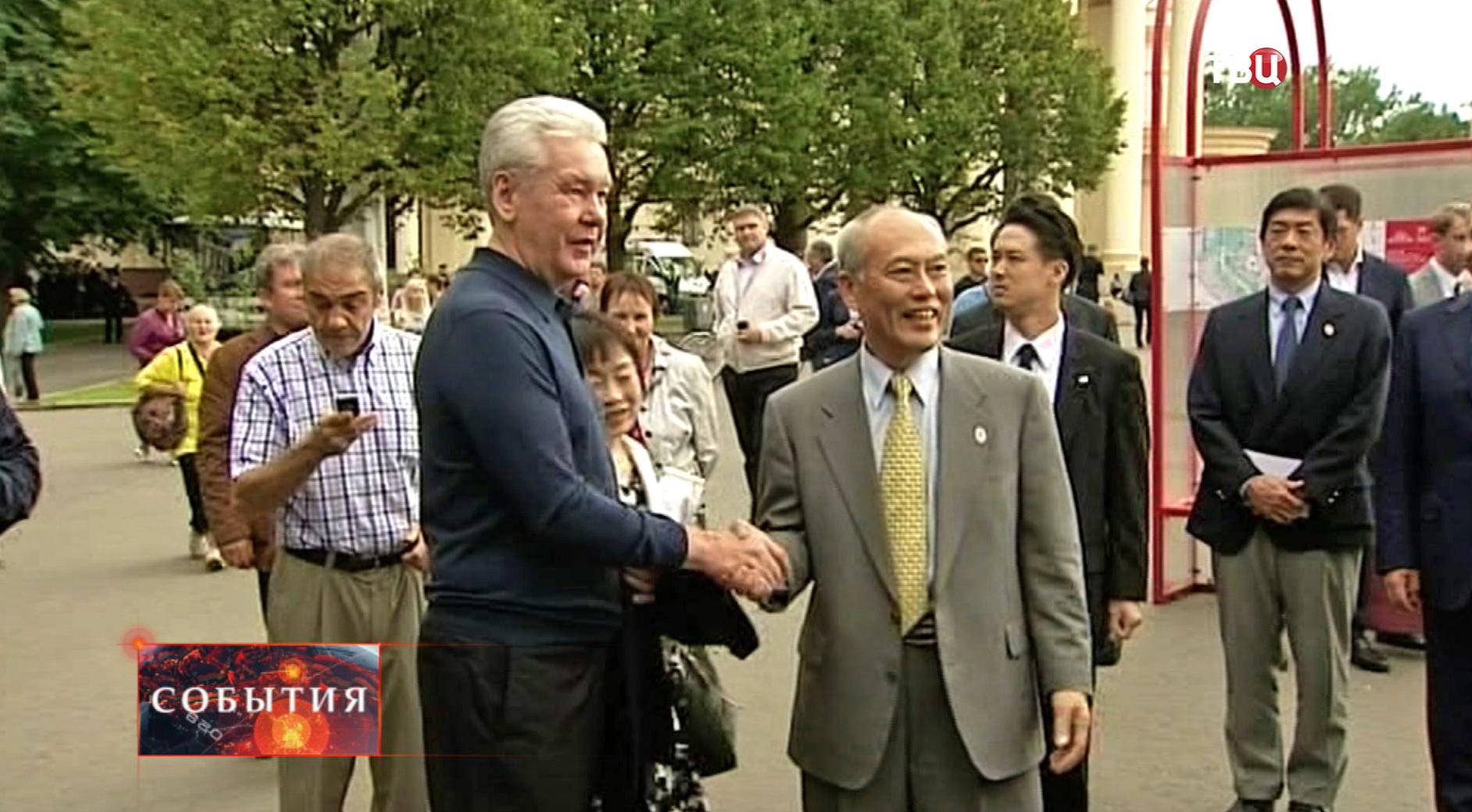 Сергей Собянин и его коллега из Токио Ёити Мусудзоэ