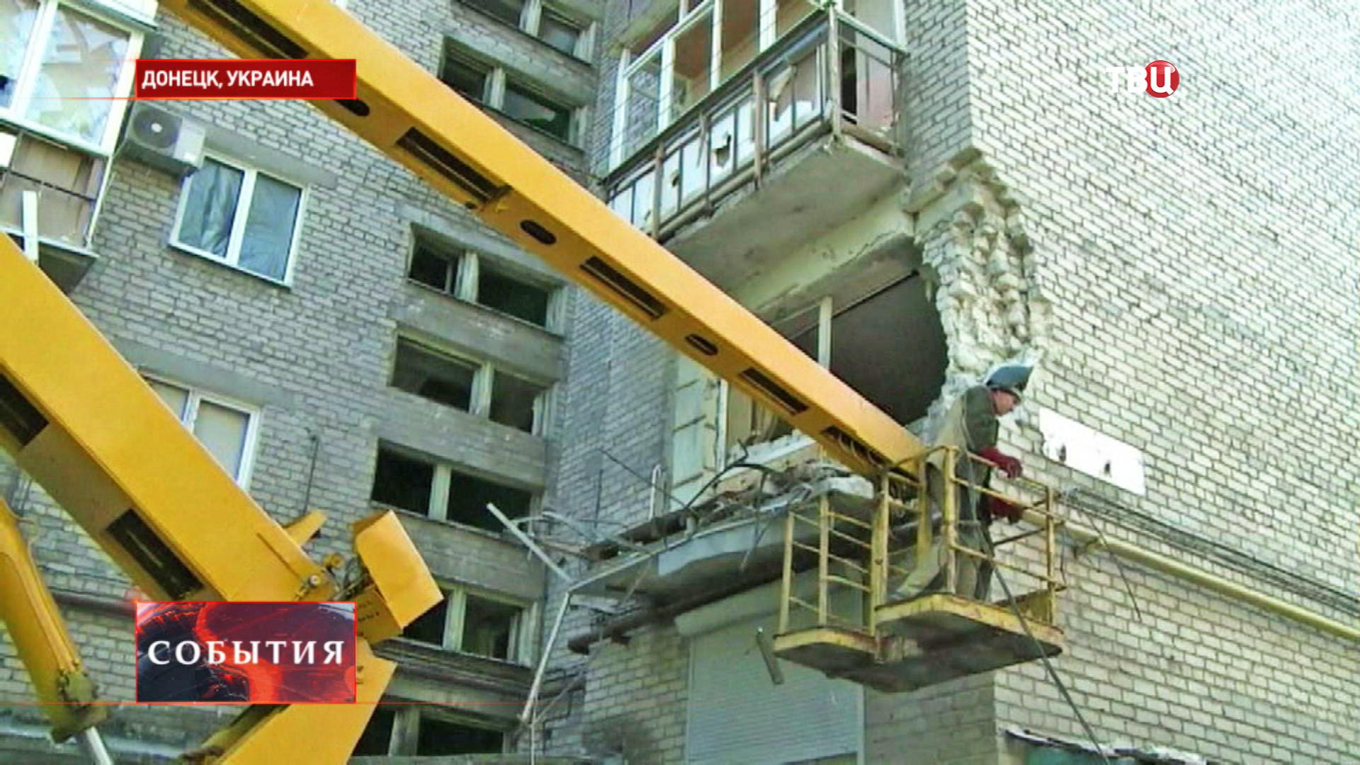 Восстановительные работы в Донецке