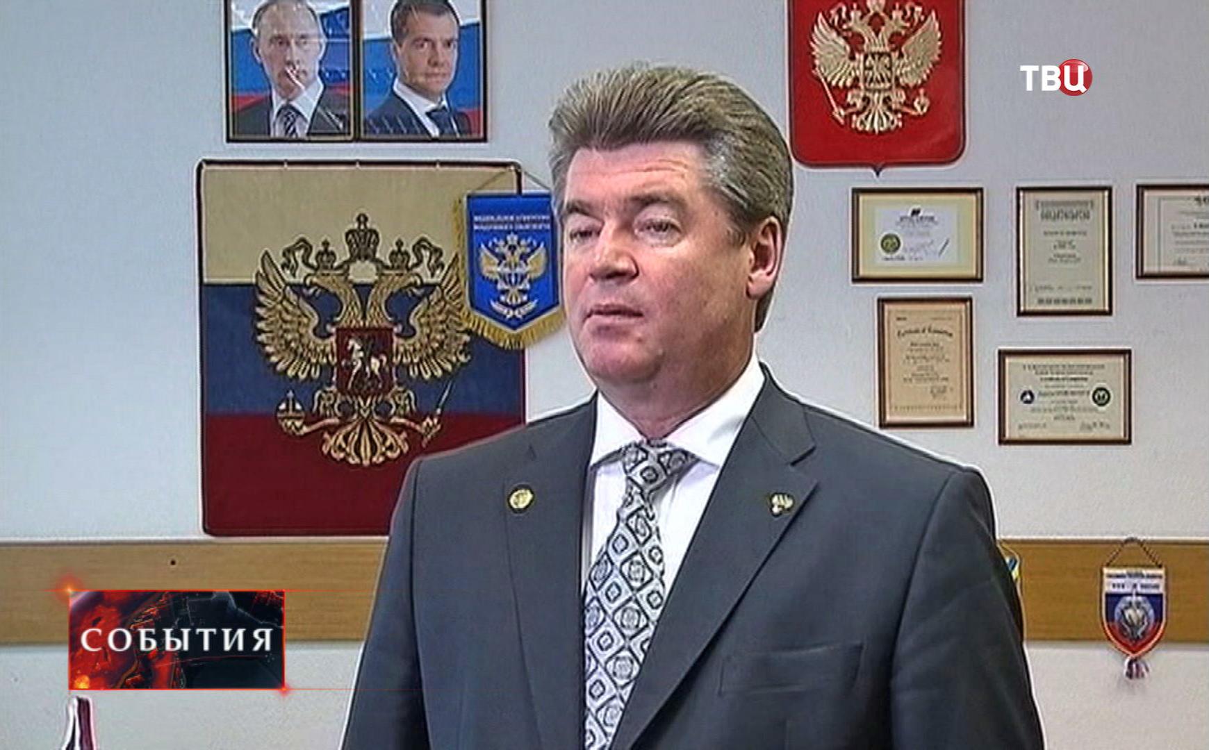 Олег Сторчевой, заместитель главы росавиации