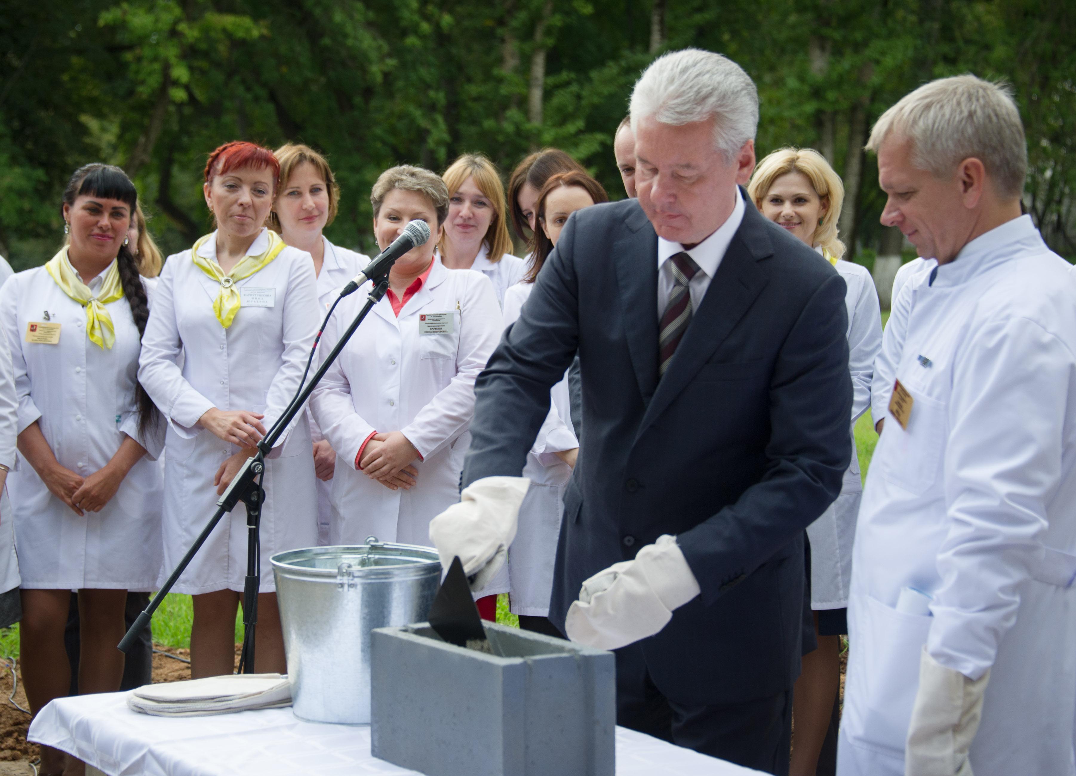 Сергей Собянин во время церемонии начала строительства перинатально-кардиологического центра
