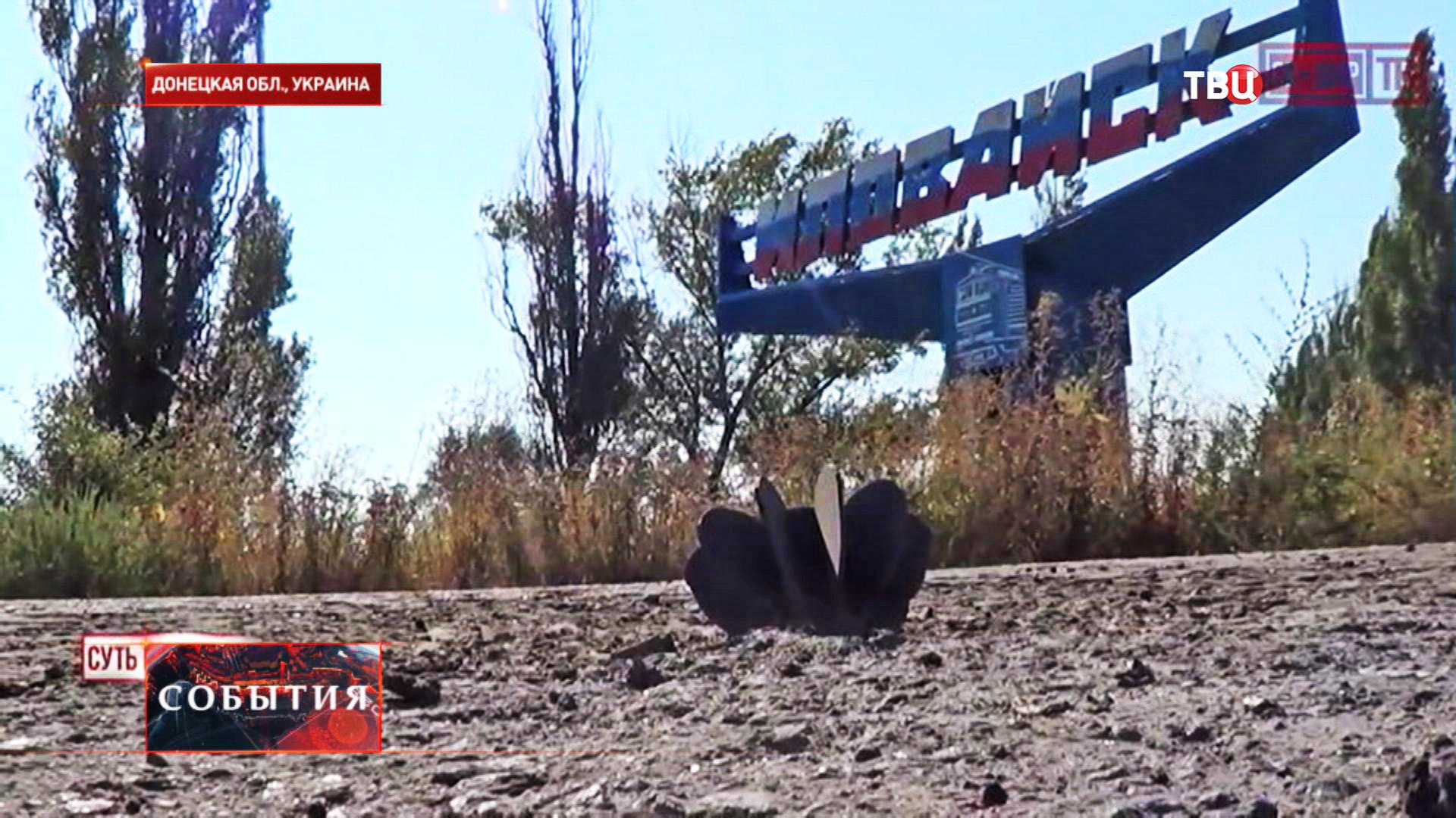 Результат артобстрела Иловайска