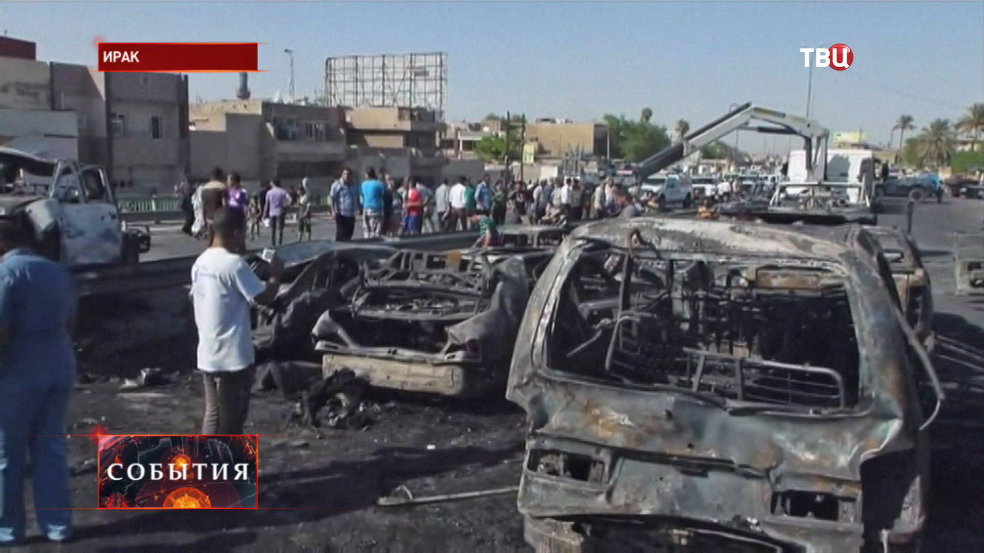 Сгоревшие машины после взрыва в Ираке