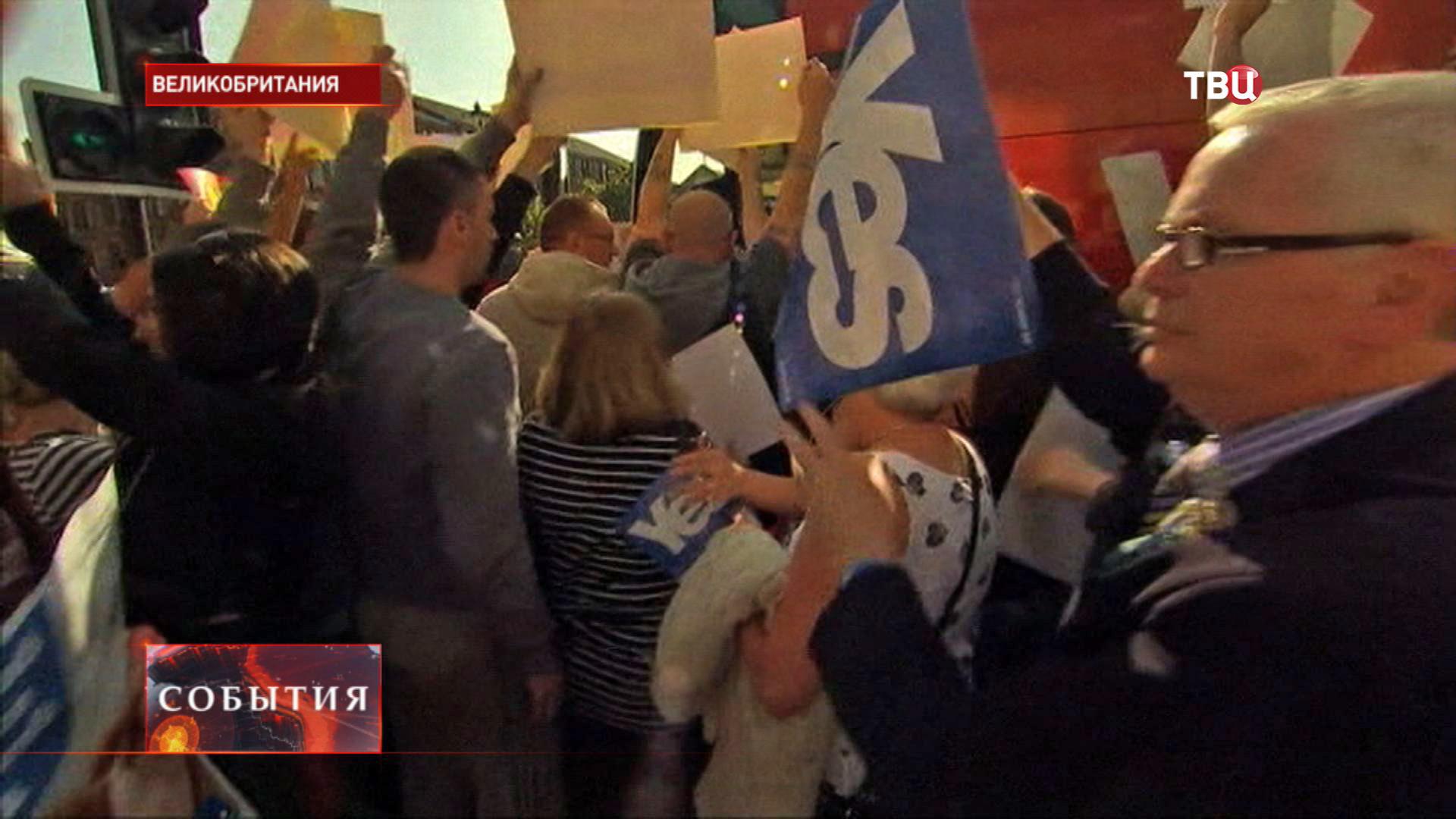Акция протеста против отделения Шотландии от Великобритании
