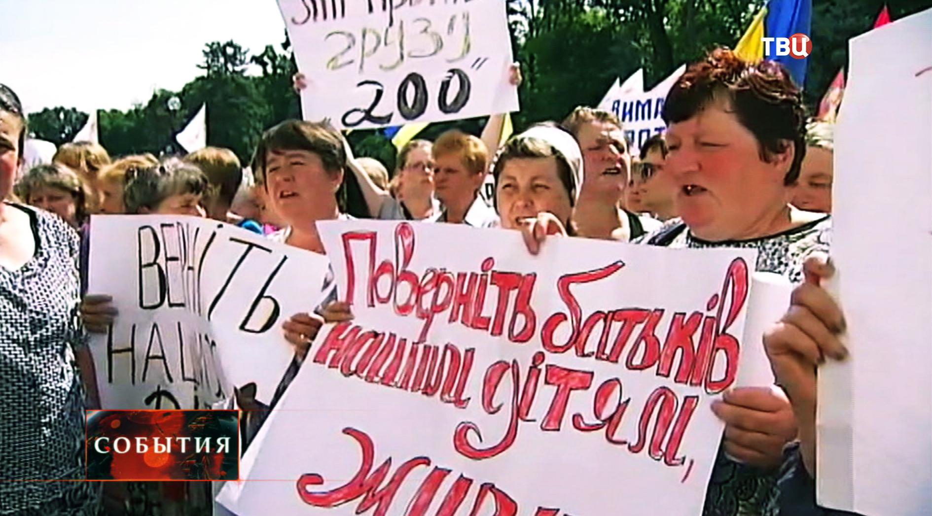 Пикет у здания Верховной Рады в Киеве