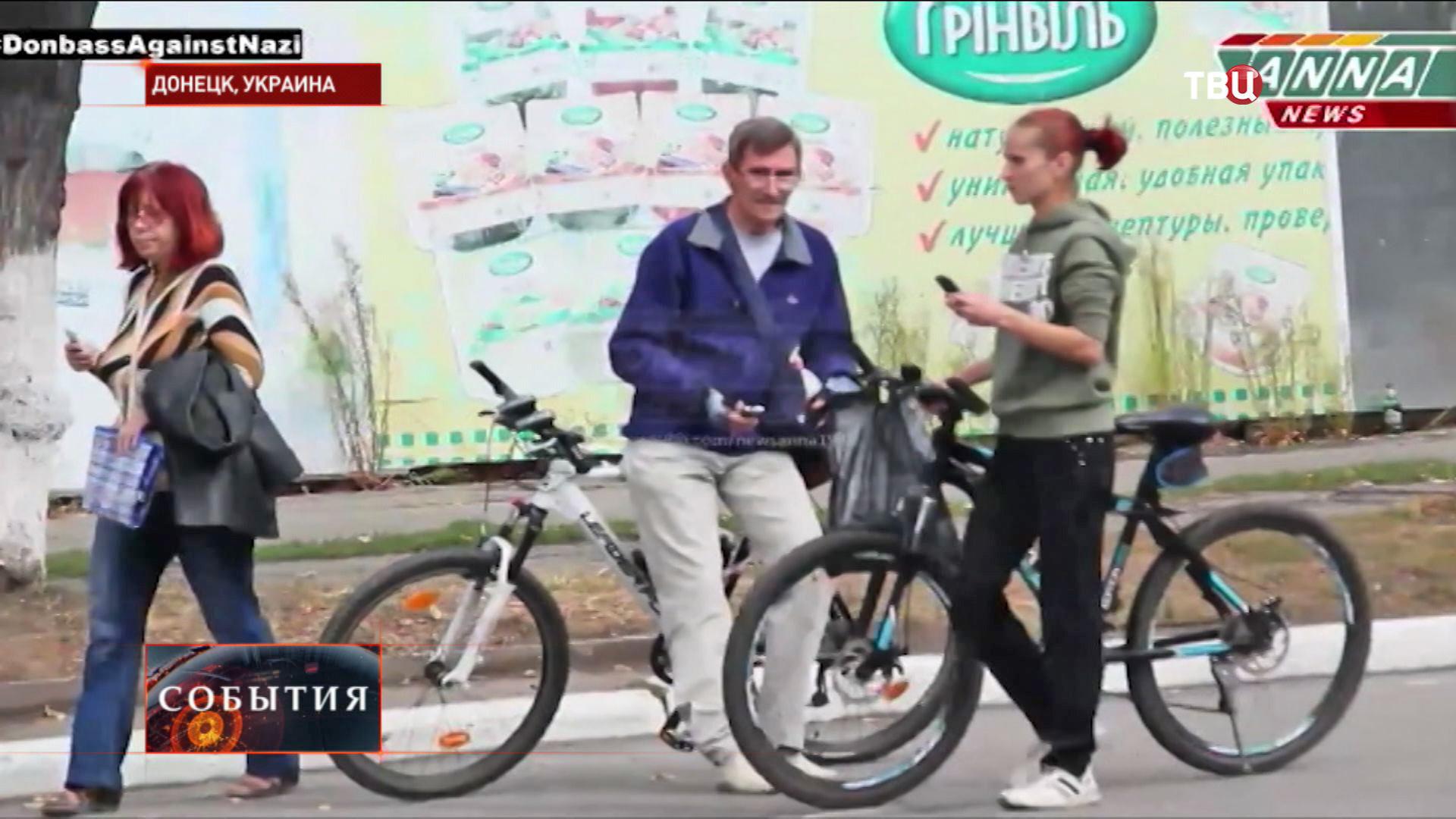 Мирные жители в Донецке