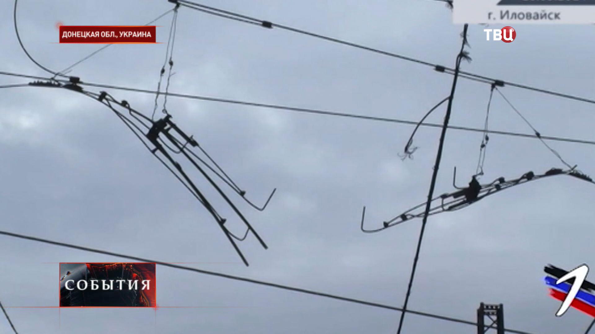 Оборванные провода в Донецкой области