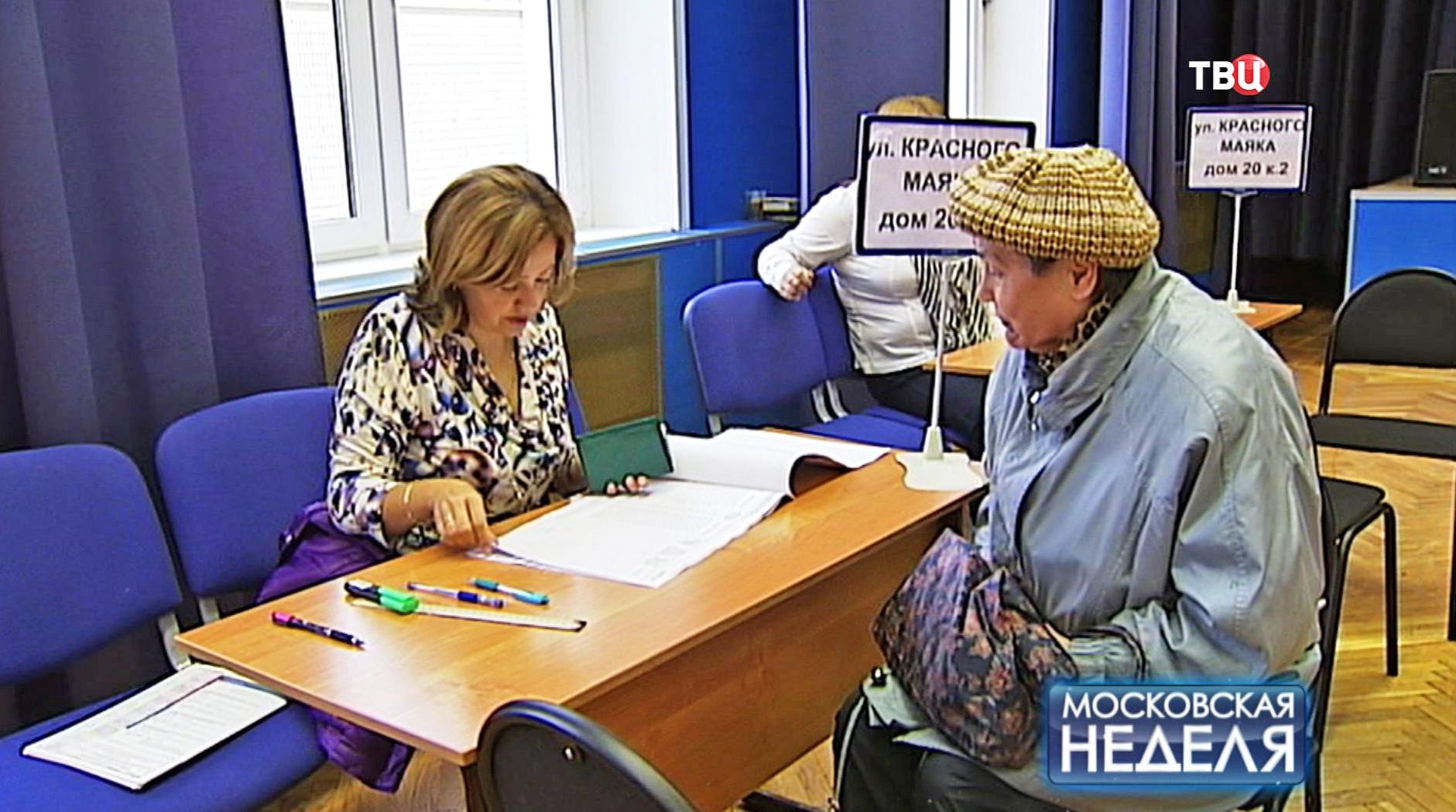 Выборы депутатов Мосгордумы