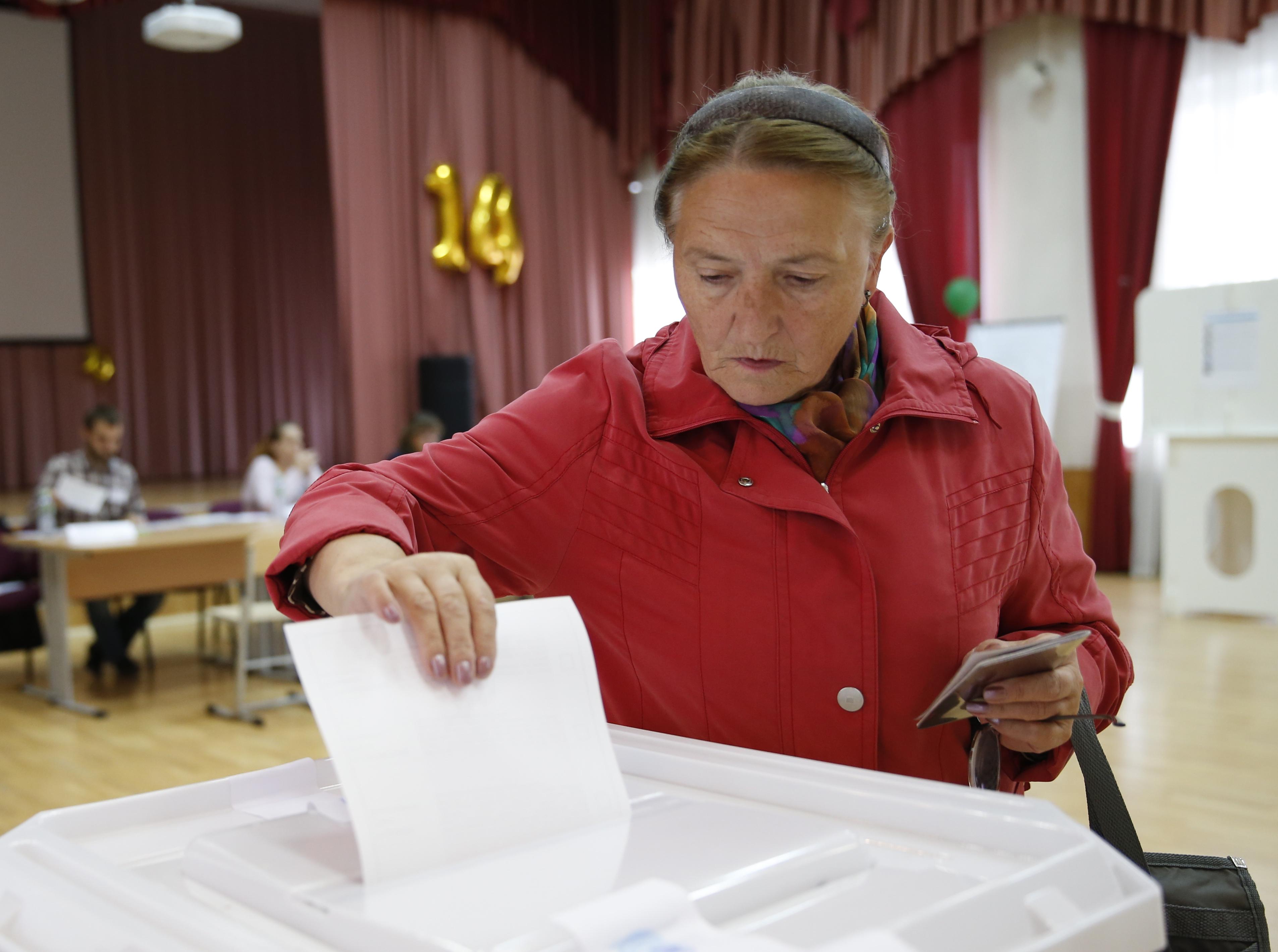Голосование на выборах в Мосгордуму
