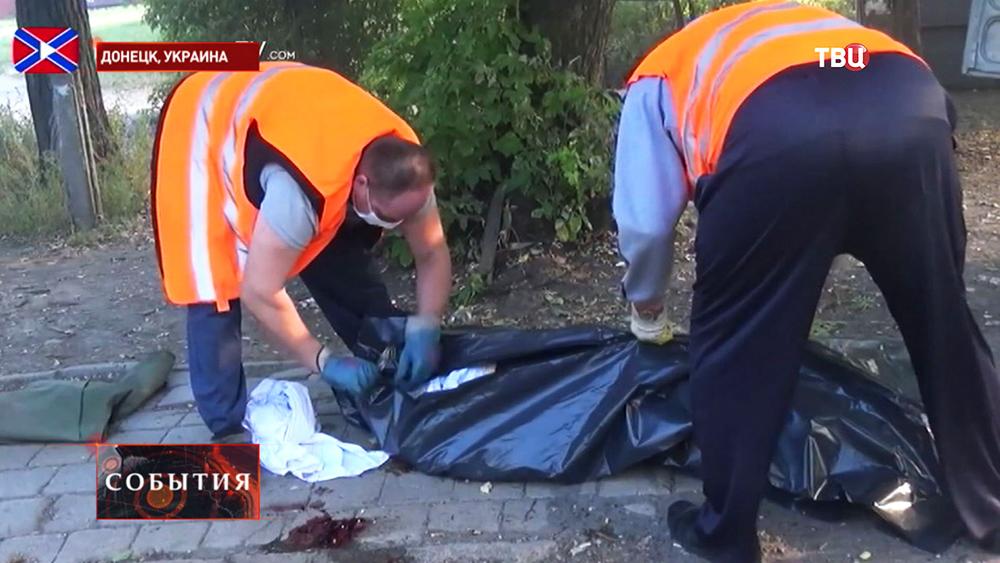 Погибшие в результате артобстрела Донецка