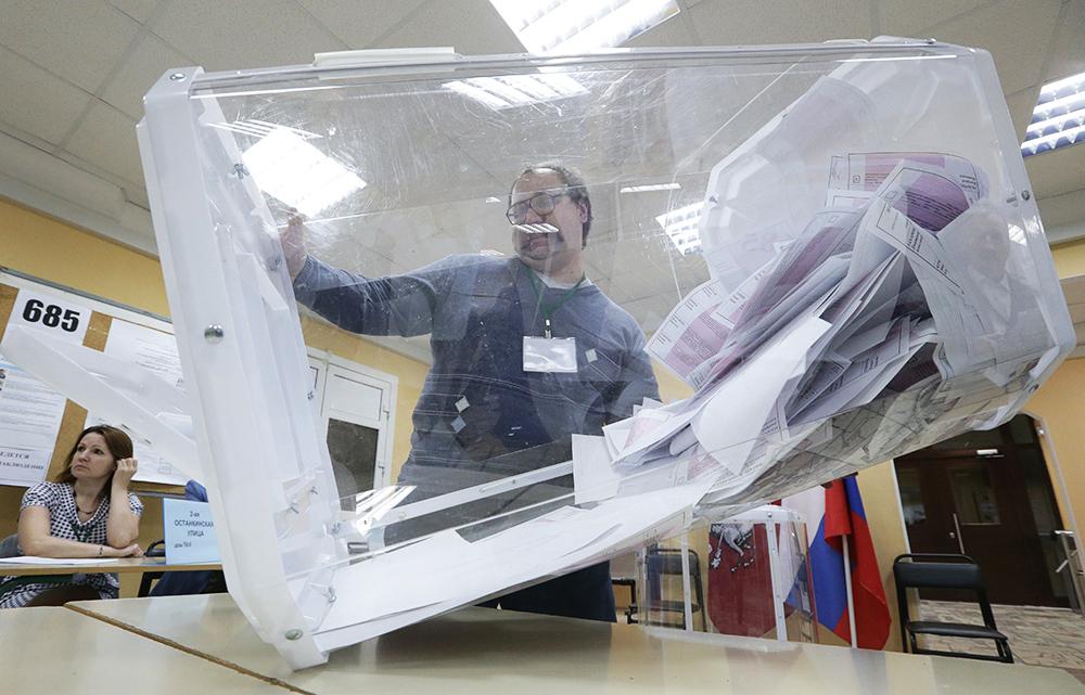 Подсчет голосов на выборах в Мосгордуму