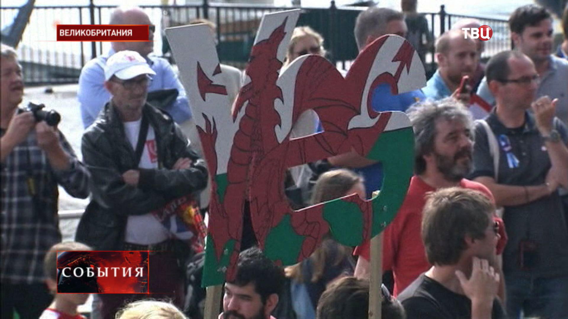 Акция протеста в Великобритании