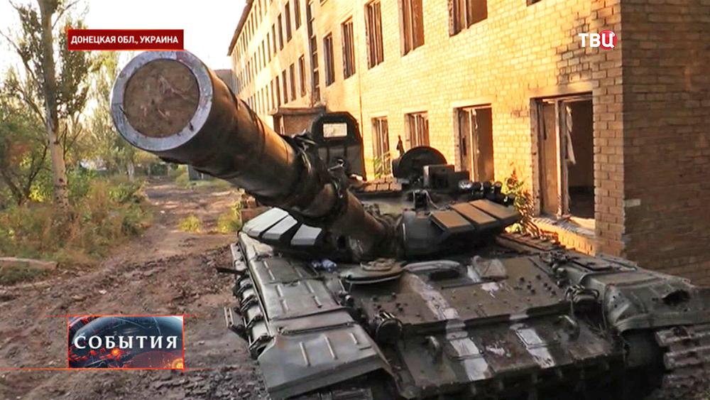 Танк украинской армии в Донецкой области