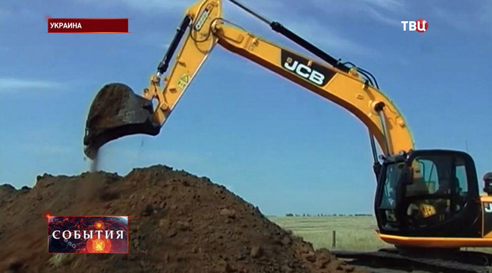 Строительство оборонительного рва вдоль границы с Россией