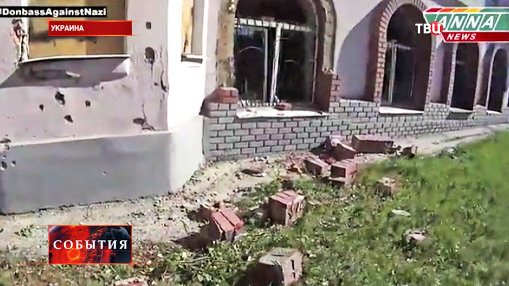 Последствия военных действий на юго-востоке Украины