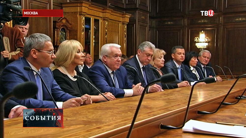 Депутатами Верховной Рады Украины в Москве