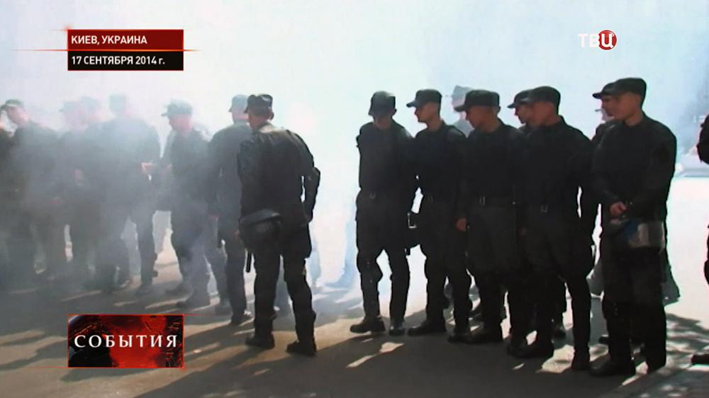 Киевская милиция