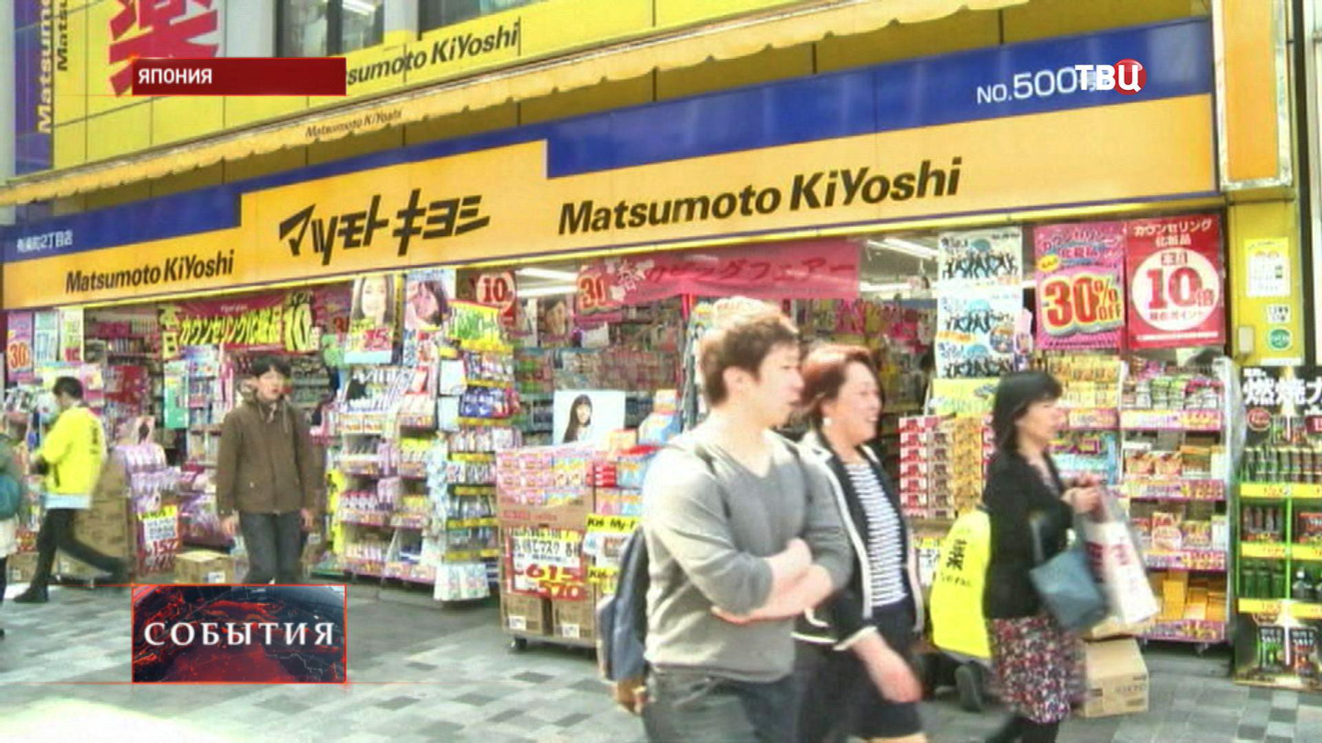 Японский рынок
