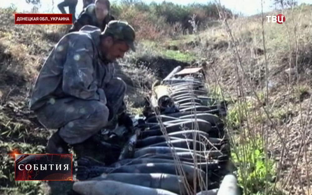 Неразорвавшиеся снаряды украинских войск