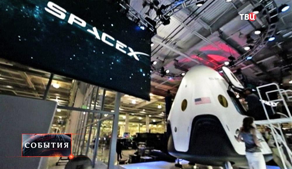Космический челнок SPACEX