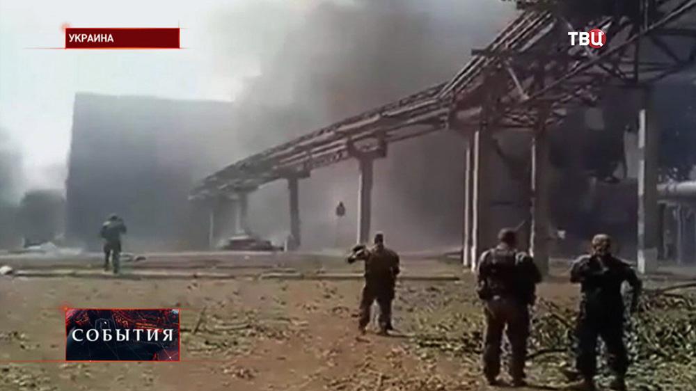 Пожар на шахте на юго-востоке Украины