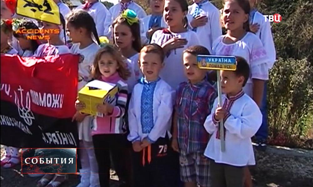 Украинcкий детский батальон