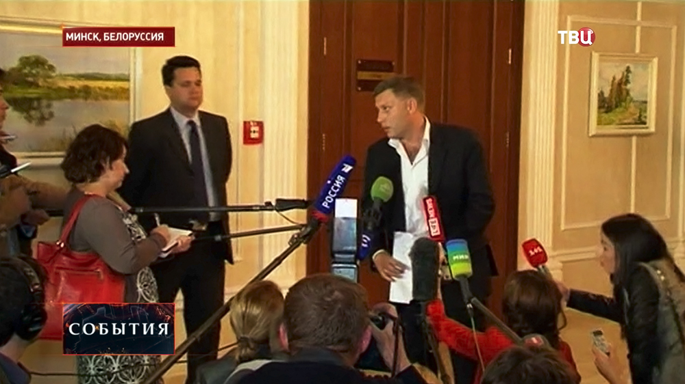 Премьер-министр ДНР Александр Захарченко на заседании контактной группы по урегулированию ситуации на востоке Украины