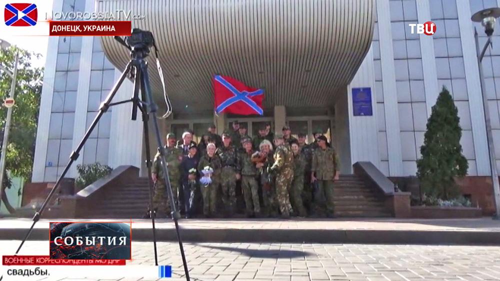 Военная свадьба в Донецке