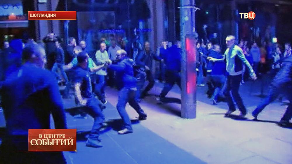 Уличные беспорядки в Шотландии