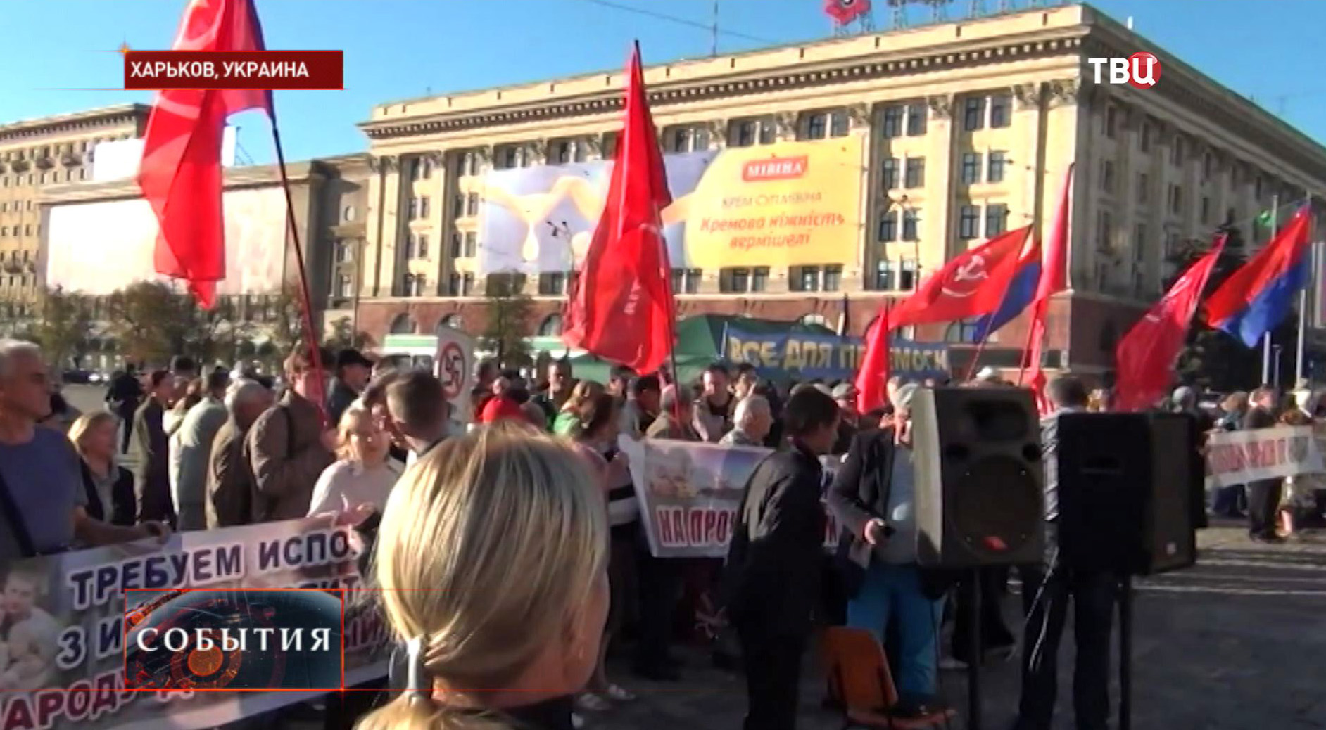 Cтолкновения сторонников и противников федерализации Украины