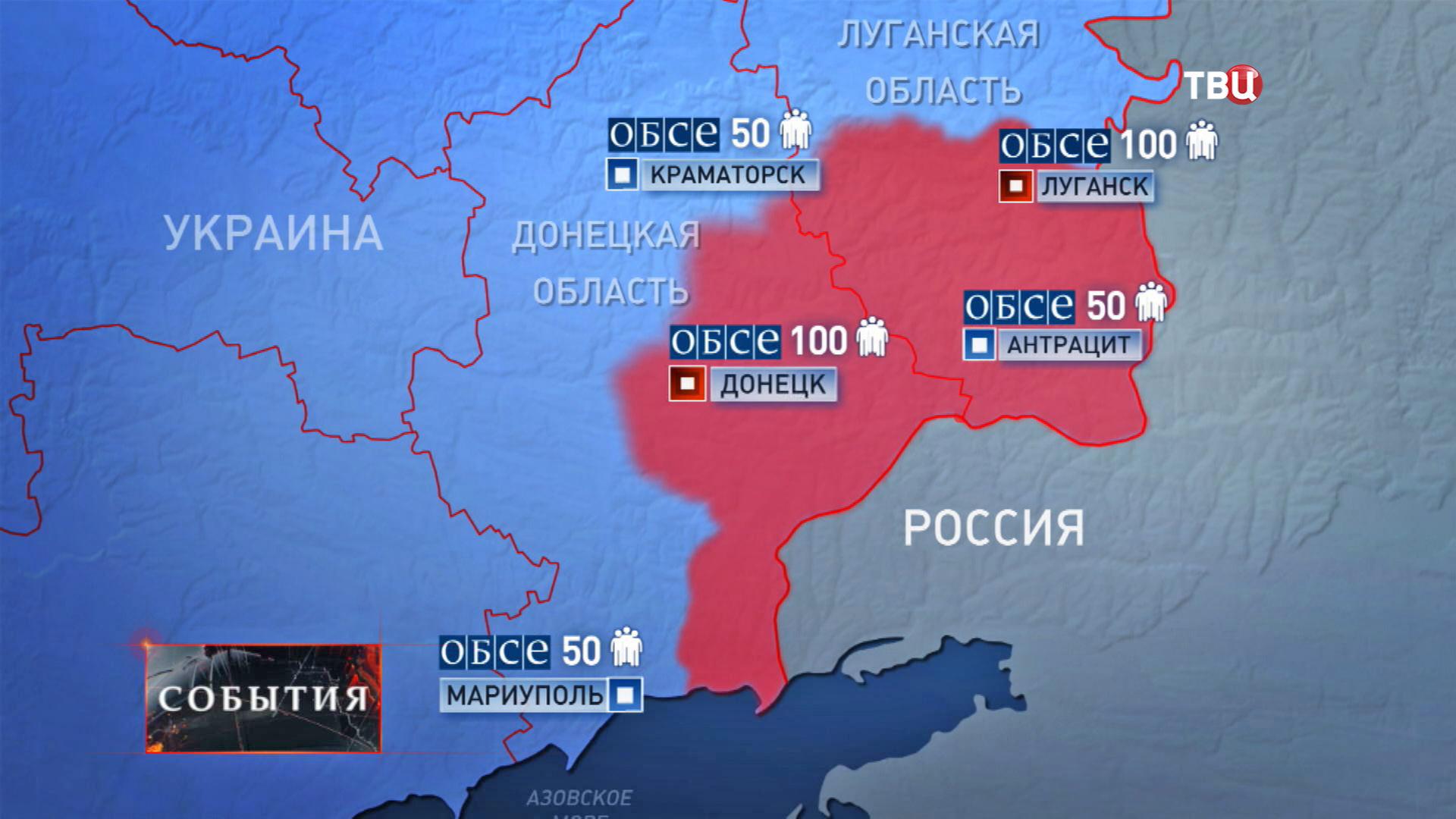 Зона безопасности на Украины