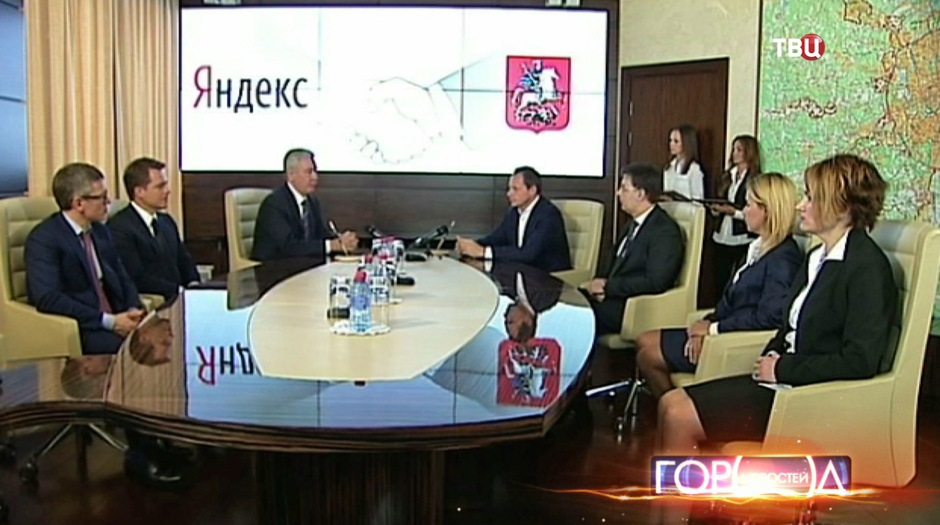 """Сергей Собянин с представителями компании """"Яндекс"""""""