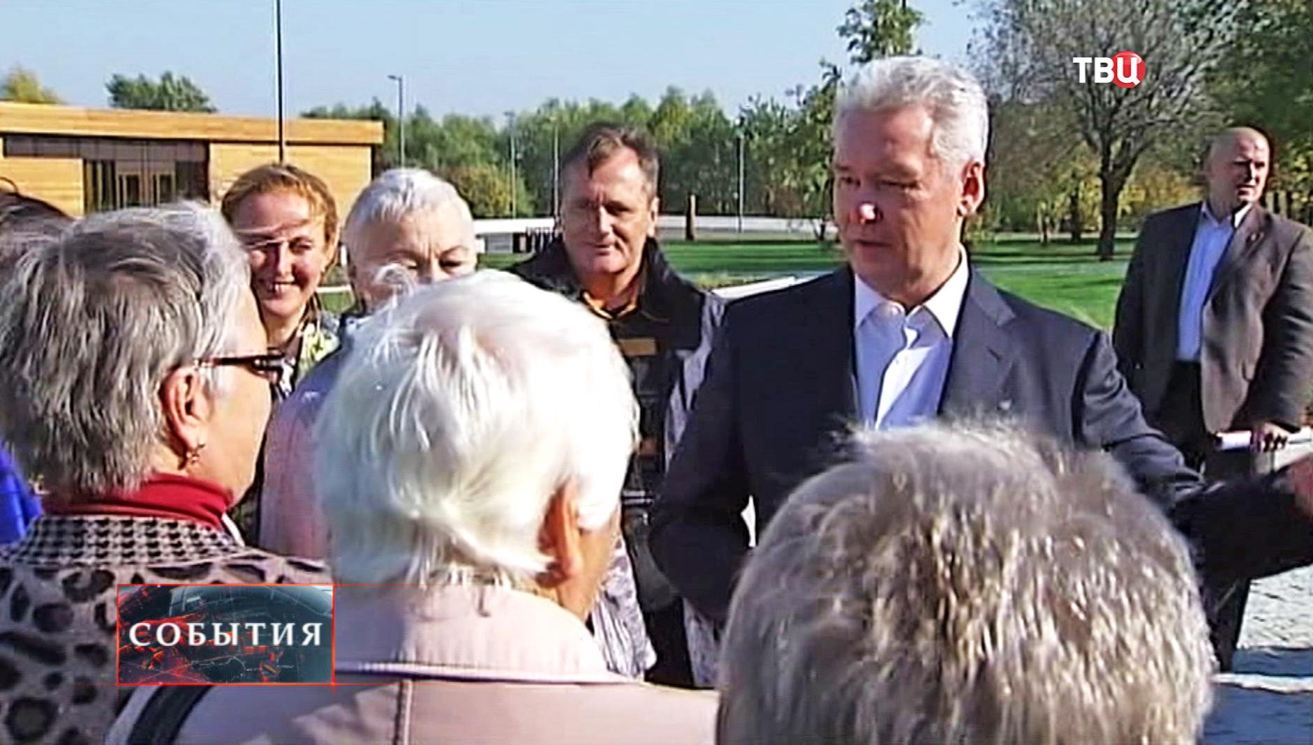 Мэр Москвы Сергей Собянин общается с жителями ЮАО