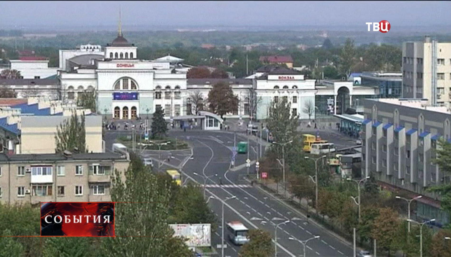 Здание вокзала Донецка
