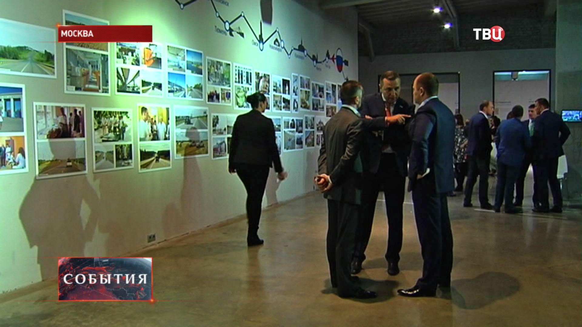 Выставка по итогам автоэкспедиции ОНФ