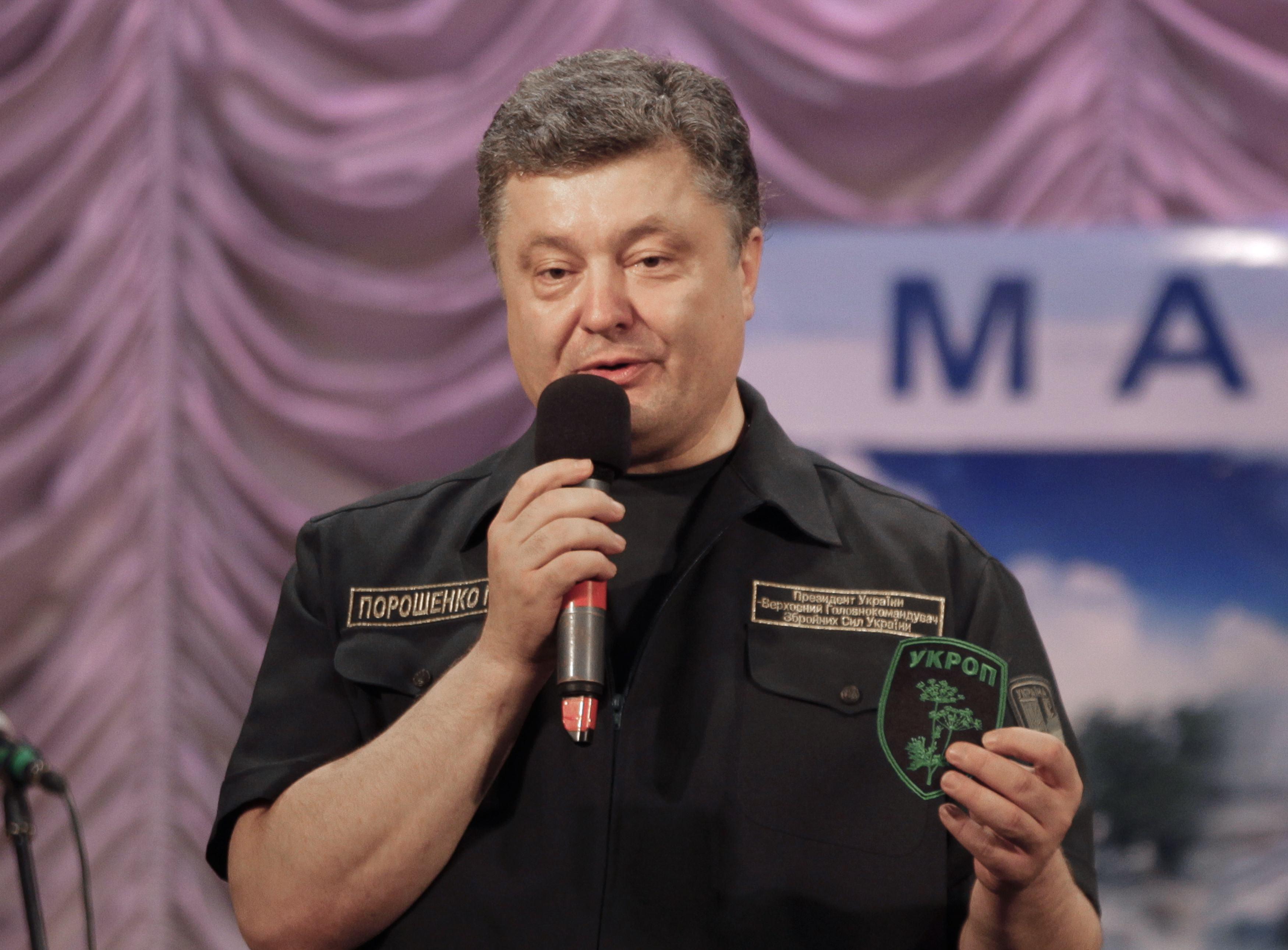 "Порошенко с шевроном ""Укроп"""