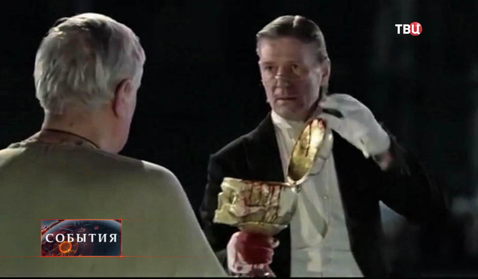 "Кадр из фильма ""Мастер и Маргарита"""