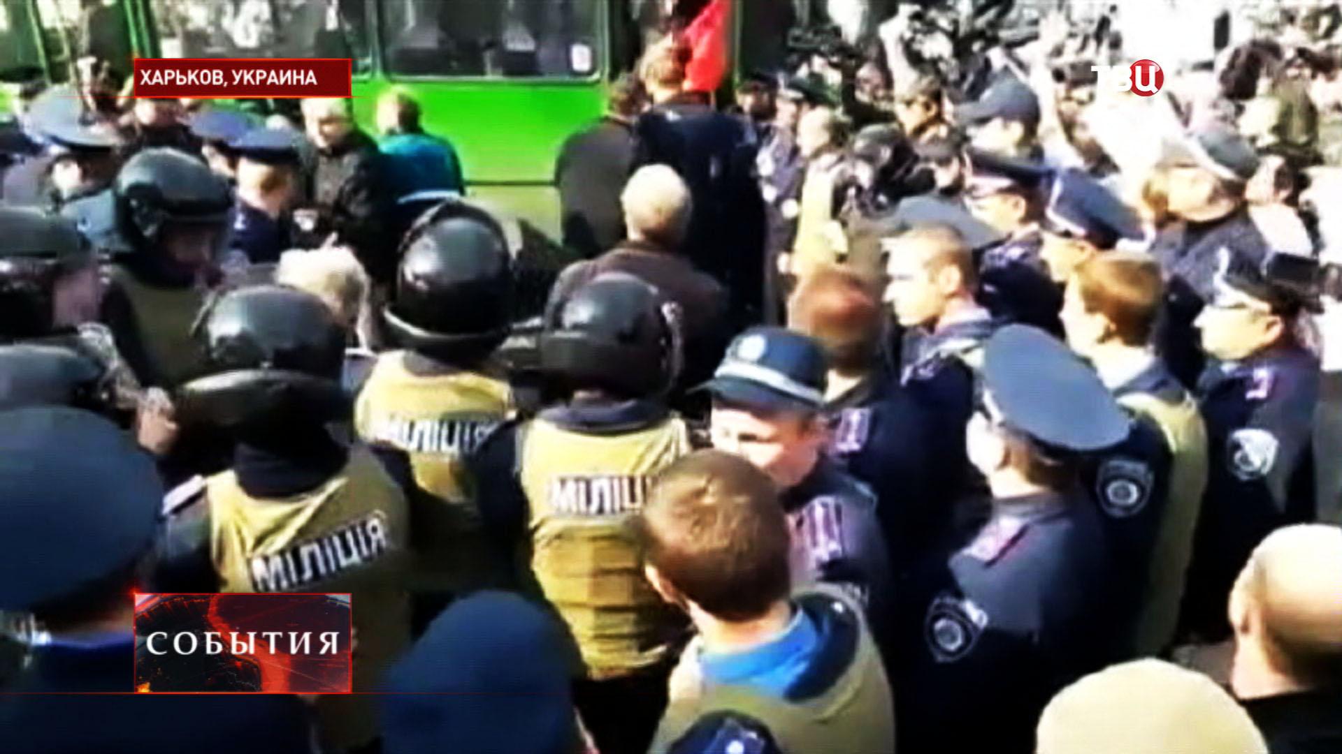 """""""Марш против войны в Донбассе"""""""