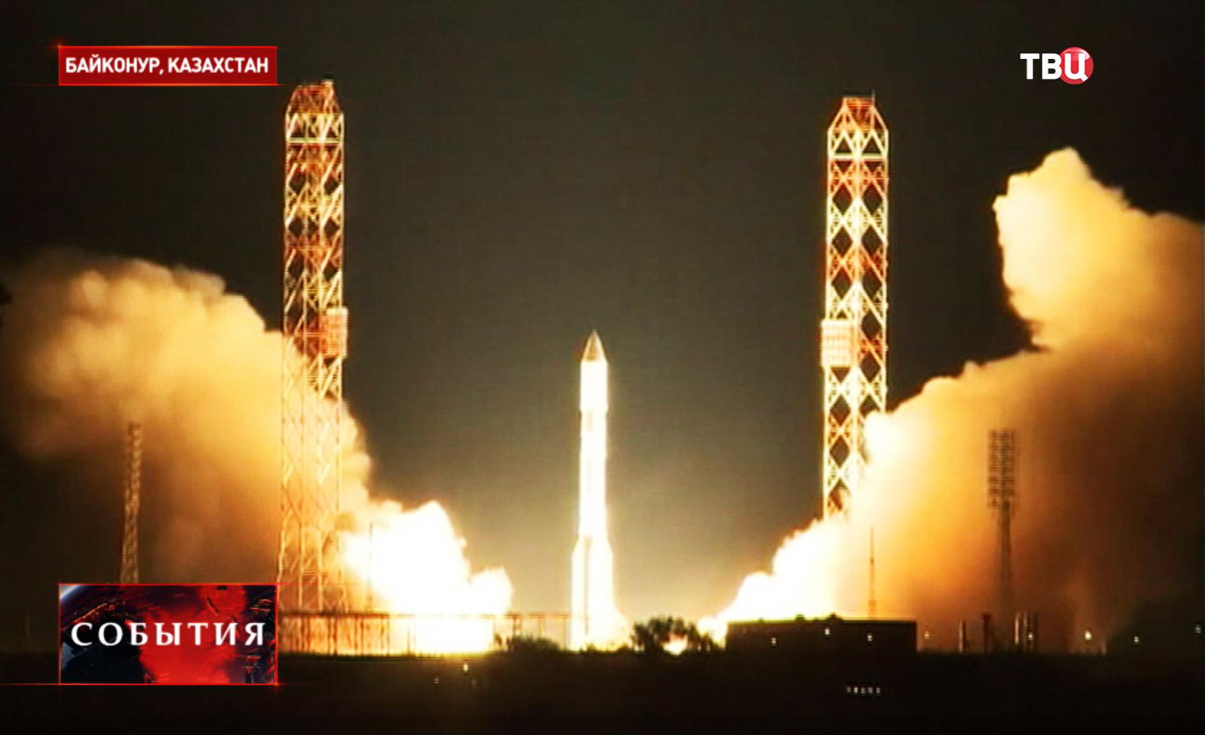 """Пуск ракета-носителя """"Протон-М"""""""