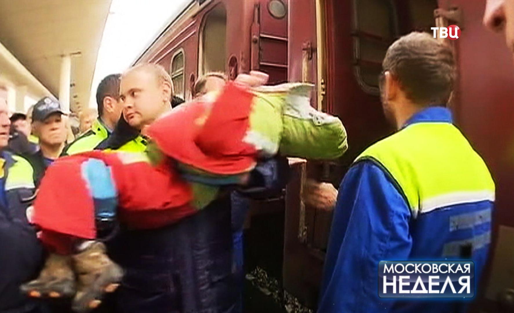 Прибытие поезда с детьми из Донецка