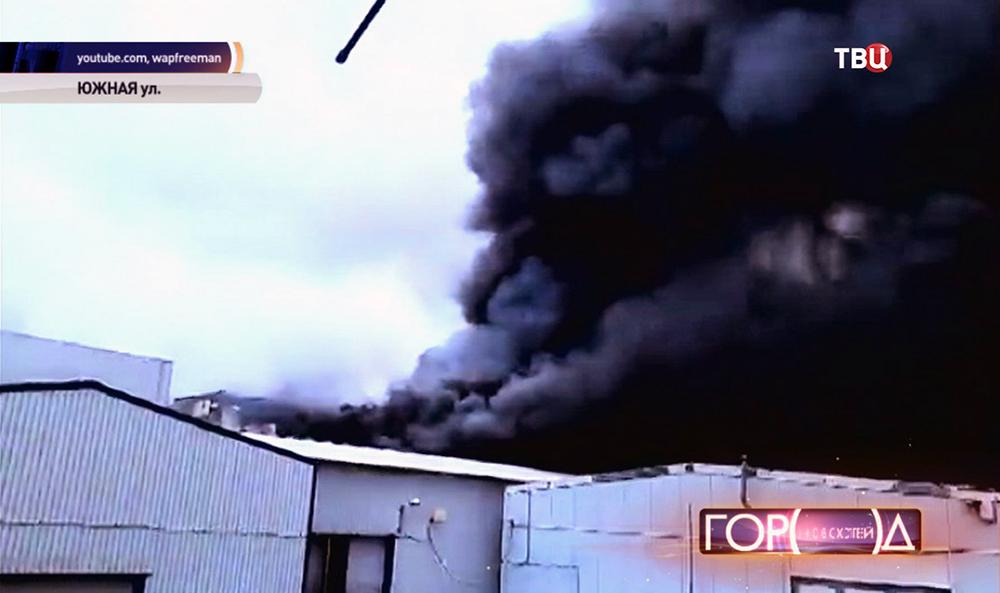 Пожар на складе