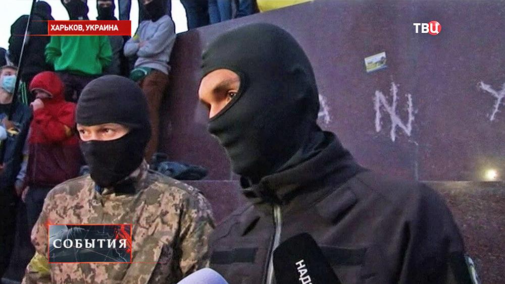 """Радикалы """"Правого сектора"""" в Харькове"""