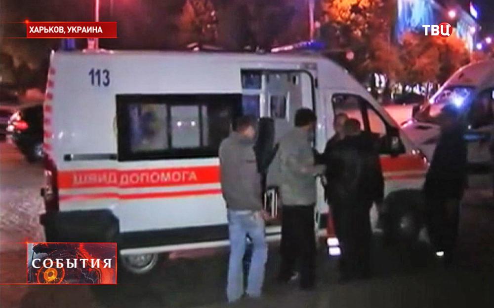 Скорая помощь на месте беспорядков в Харькове
