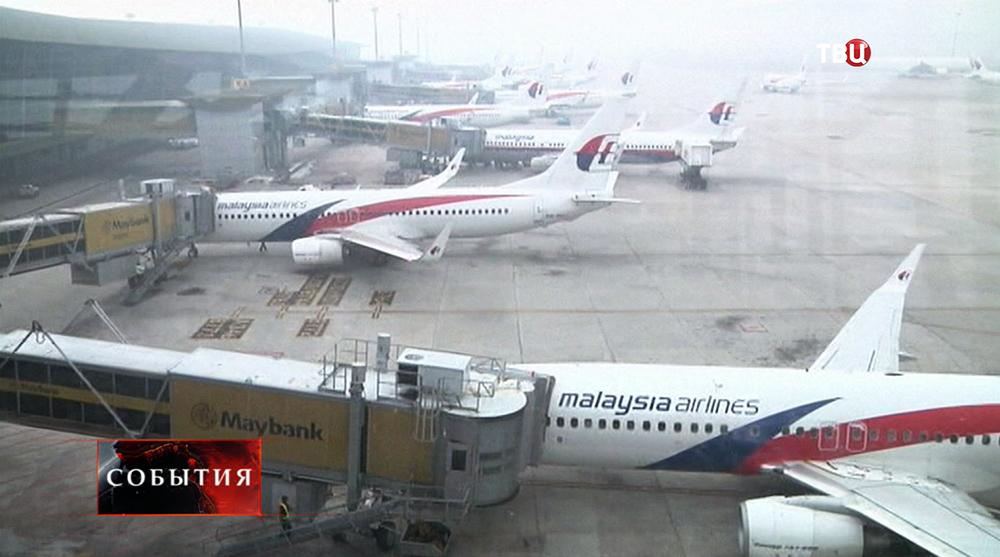 Самолеты малайзийскоой авиакомпании