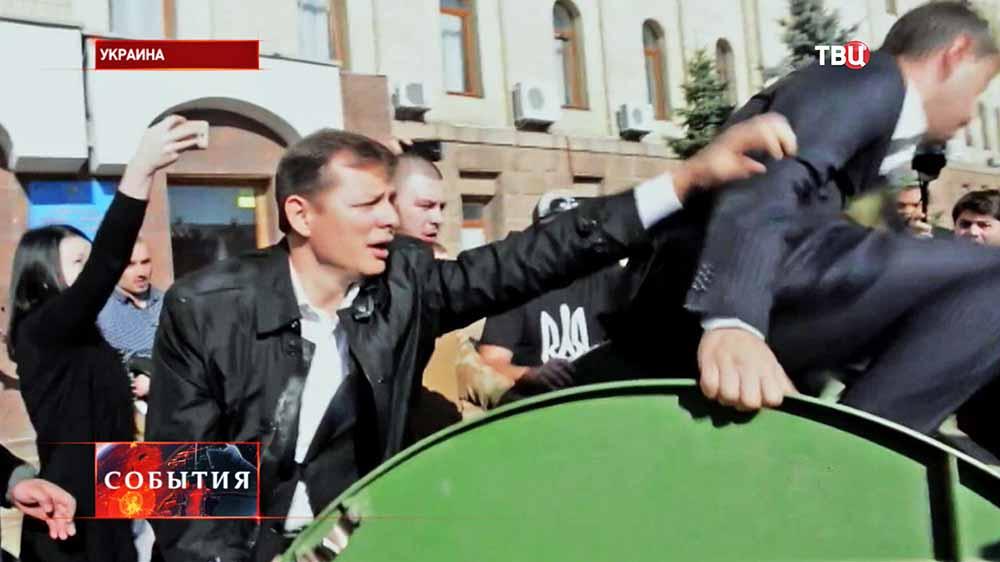 Олег Ляшко засовывает депутата в мусорный контейнер