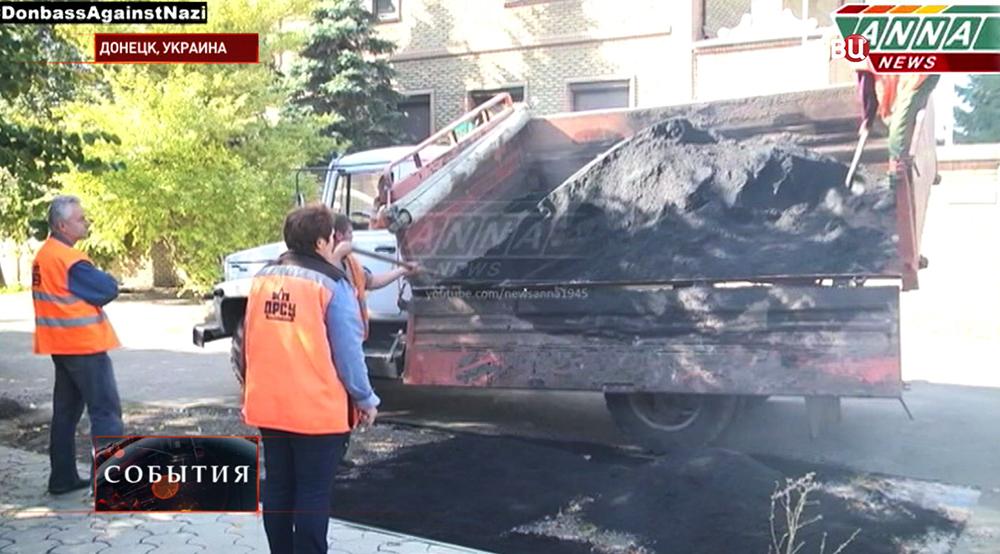 Коммунальщики Донецка ремонтируют дороги