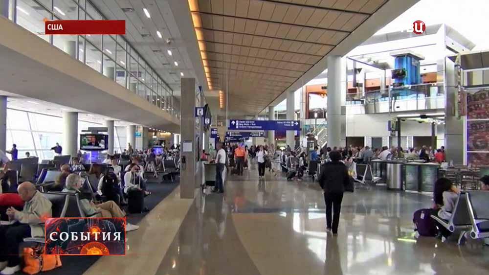 Терминал в аэропорте в США