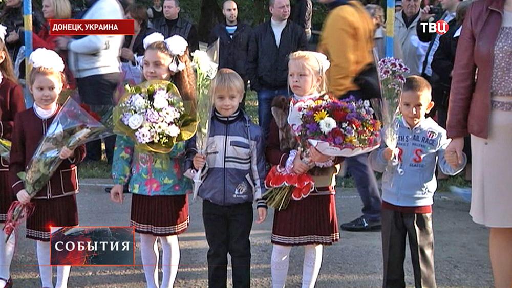 Школьники в Донецке