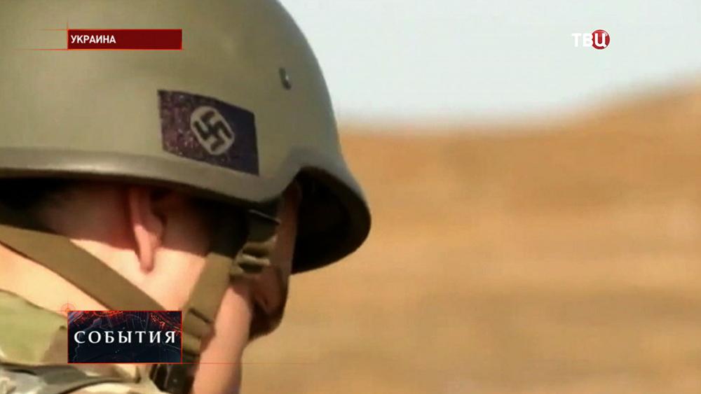 Фашистская свастика на каске бойца Нацгвардии Украины