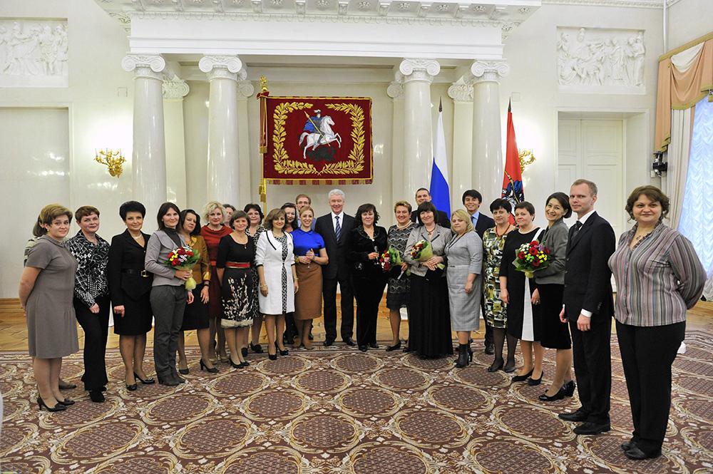 Сергей Собянин наградил лучших московских педагогов