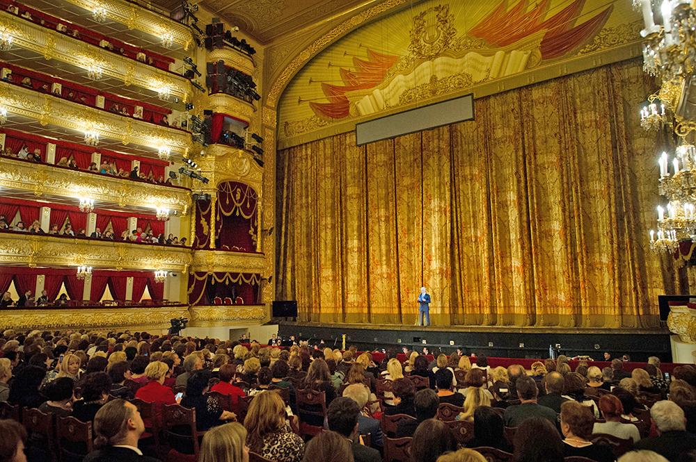 Торжественное мероприятие, посвящённое Дню учителя прошло в Большом Театре
